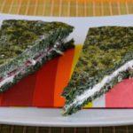 Sándwich de espinacas